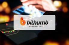 Криптобиржа Bithumb подверглась взлому