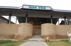 """Рядом с памятником """"Минг Урик"""" строят здание без получения разрешения"""