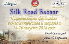 В Самарканде состоится фестиваль Silk Road Bazar
