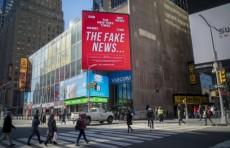 Газетный киоск, полный фейковых новостей, появился в Нью-Йорке