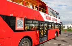Сняты барьеры в осуществлении туристских перевозок