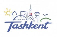 Представлен туристический логотип Ташкента