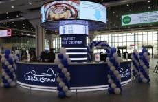 В аэропорту Ташкента появился Информационно-туристический центр
