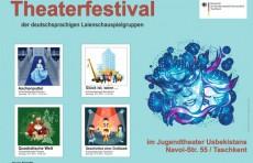 В Ташкенте состоится театральный фестиваль немецкоговорящих театральных групп