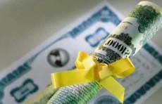 Расчеты ценными бумагами освобождены от НДС