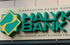 """Халык-банк создал """"дочку"""" Tenge Bank в Узбекистане"""