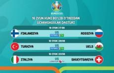 Евро-2020 на UZREPORT TV. 16 июня пройдут три матча: Финляндия – Россия, Турция – Уэльс и Италия – Швейцария