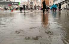 Несколько человек погибли в результате резкого ухудшения погоды в Италии (Видео)