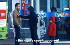 Социальный эксперимент: Незнакомец попытался увести ребенка на улице