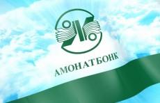 «Узпромстройбанк» обсудил вопросы сотрудничества с таджикским «Амонатбанком»
