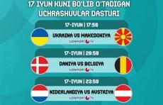 Евро-2020 на UZREPORT TV. 17 июня пройдут три матча: Украина – Македония, Дания – Бельгия и Нидерланды – Австрия
