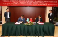 Туронбанк и Эксимбанк Китая подписали заёмные соглашения на $85,8 млн.
