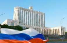 В России сформировано новое правительство