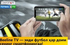 Европанинг футбол бўйича энг кучли чемпионатлари энди Beeline TV иловасида