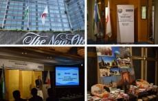 В Токио прошел узбекско-японский инвестиционный форум