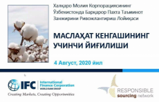 Cotton Campaign готовит документ, который позволит кластерам Узбекистана сотрудничать с мировыми брендами