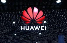 Выручка Huawei по итогам третьего квартала достигла $85,68 млрд.