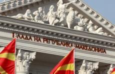 Македония согласилась изменить свое название после 27-летнего спора с Грецией