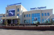 В Ташкенте открылся первый инвестиционный центр