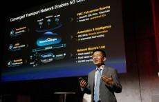 Huawei поможет операторам активизировать развитие 5G