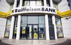 Узнацбанк подписал с Райффайзенбанком соглашение на 300 млн. евро