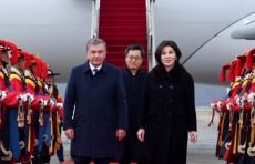 Президент Шавкат Мирзиёев прибыл в Республику Корея