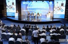 Министерство финансов впервые разработало проект «Бюджет для граждан»