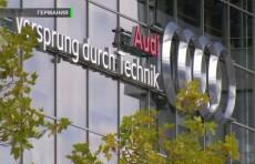 Audi заплатит 800 млн евро штрафа за нарушение экологического законодательства (Видео)