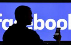 Facebook обвиняют в шпионаже за пользователями через камеру смартфона