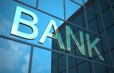 Государственный банк развития Китая выделит государствам-членам ШОС кредиты на сумму свыше $100 млрд