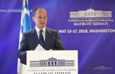 Узбекистан и США планируют подписать соглашения на $8,5 млрд.