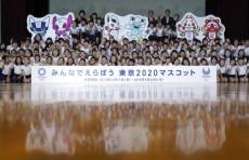 Талисман Олимпиады-2020 выбирают школьники