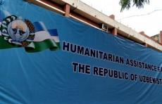 Узбекистан окажет гуманитарную помощь 50 тысячам беженцев из Мьянмы