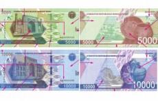 Новые банкноты номиналами 5000 сум и 10 000 сум выйдут в обращение 26 августа