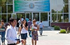 В Узбекистане опубликован первый рейтинг вузов