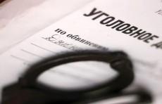 В 2020 году в Узбекистане к уголовной ответственности привлечены более 1,7 тыс. должностных лиц