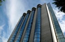 Проект Положения Центрального банка вынесен на обсуждение