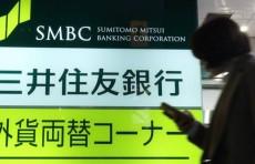 Узнацбанк и японский банк SMBC подписали соглашение на $100 млн.