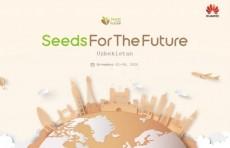 """Huawei дал старт образовательному проекту """"Seeds for the Future"""" для студентов Узбекистана"""