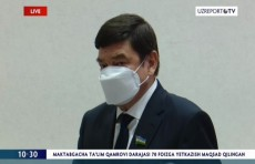 Мурат Камалов избран заместителем председателя Сената