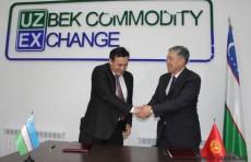 УзРТСБ и Кыргызская фондовая биржа подписали соглашение о сотрудничестве