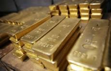 Золотовалютные резервы Узбекистана в июле уменьшились на $270,6 млн.