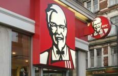 Британцы остались без курицы KFC