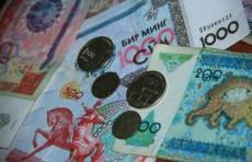 Центральный банк выпускает в обращение 50-тысячные купюры