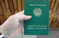 В Узбекистане поменялись условия подтверждения трудового стажа