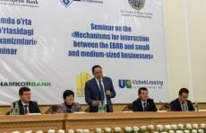 ЕБРР провел семинар для предпринимателей в Нукусе