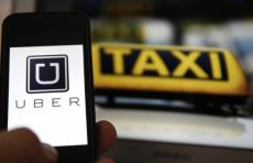 Uber: 57 млн клиентов подверглись взлому