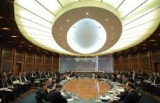Правление Узнацбанка провело расширенное заседание