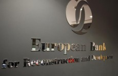 В Ташкенте открылось представительство ЕБРР