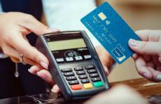 Пенсионные карты Humo можно бесплатно заменить на Uzcard